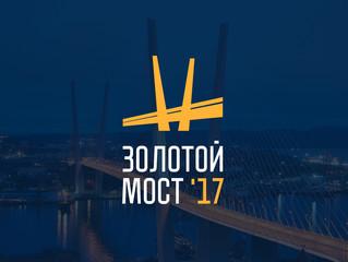 """Номинация """"Женский проект"""" обрела партнёра."""