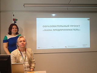 Образовательному проекту «Мама-предприниматель» в Приморье быть!