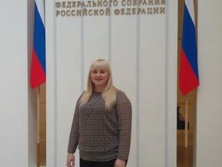 Поздравляем Бутенко Ларису Анатольевну с получением благодарности Совета Федерации РФ.