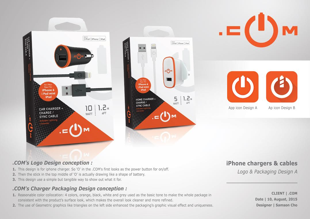 iphone charger packaging design