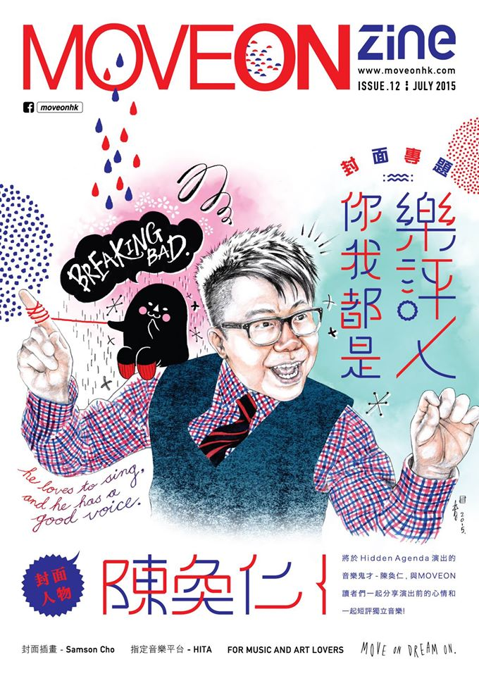 Move On Magazine Cover illustration