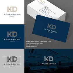 Jewelry Branding Design