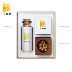 Camellia Packaging Design