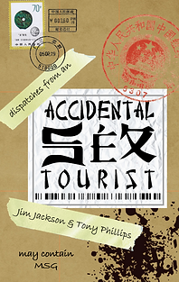accidental sex touris
