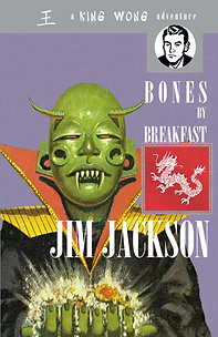 bones by breakfast front cover FINAL.PNG