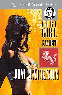 guru girl gambit cover.png