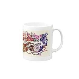 星舟 白鴉星マグカップ
