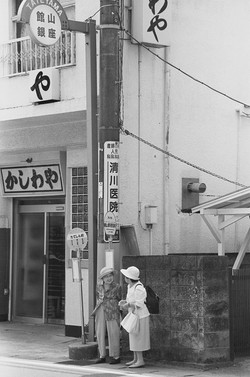 館山銀座通り商店街