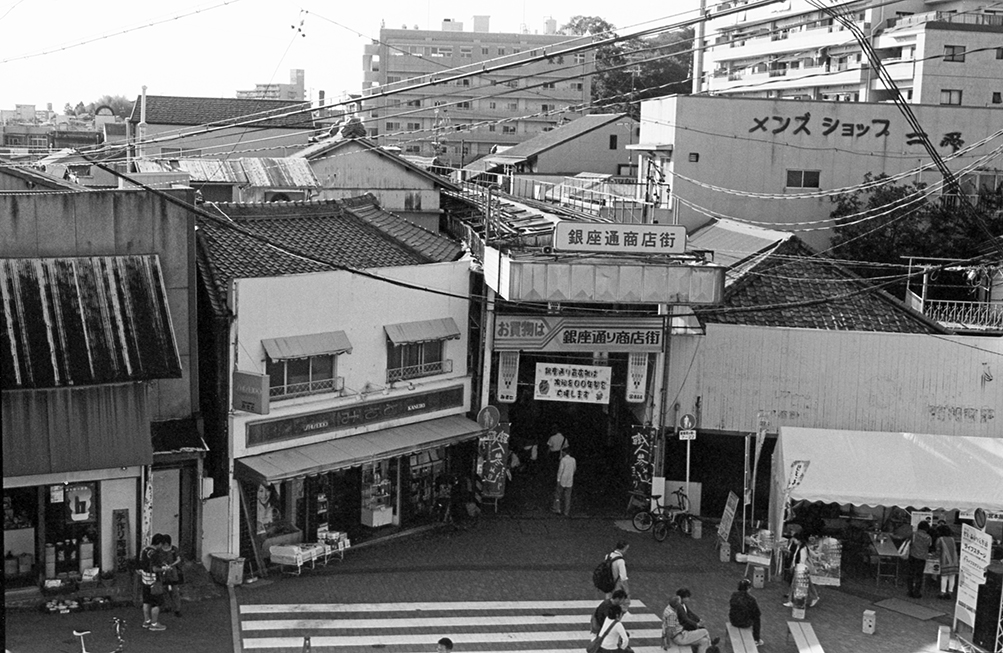 瀬戸銀座通り商店街