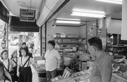 逗子銀座通り商店街