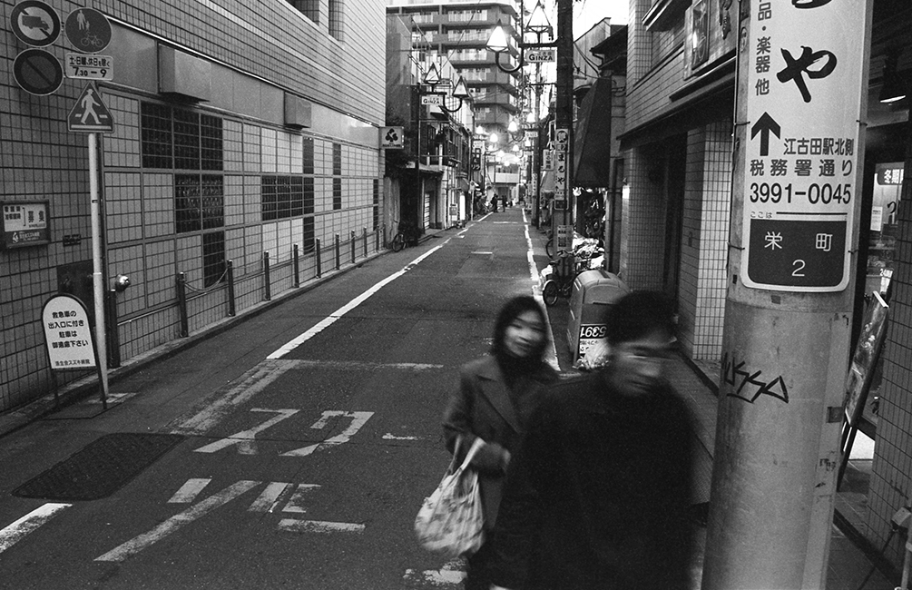 江古田銀座通り商店街