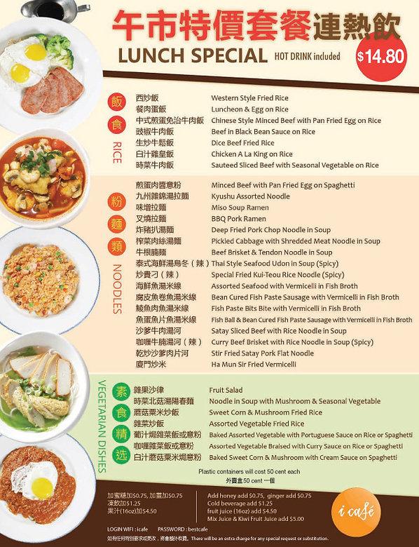 I-cafe-online-LunchMenu-B-[Final]-May-12