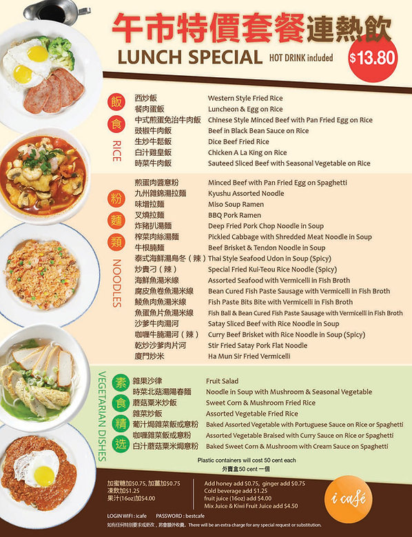 I cafe WEB-LUNCH-Menu_2-May-20-2020.jpg