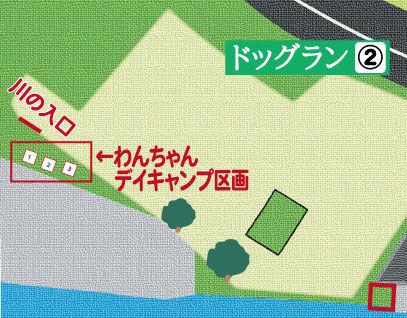 わんちゃんデイC.jpg