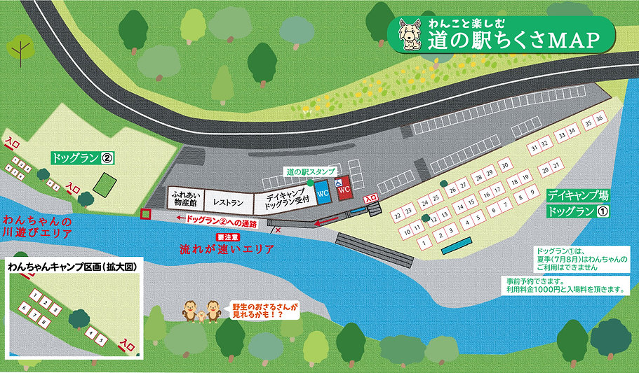施設マップ2021.6.jpg