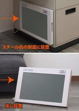 オフィス・お手洗い・学習机・脱衣所に設置できる補助暖房