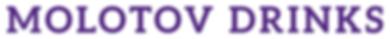Molotov Driks Logo + Tagline CMYK-01 (00