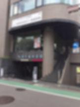 板橋本町皮膚・形成外科