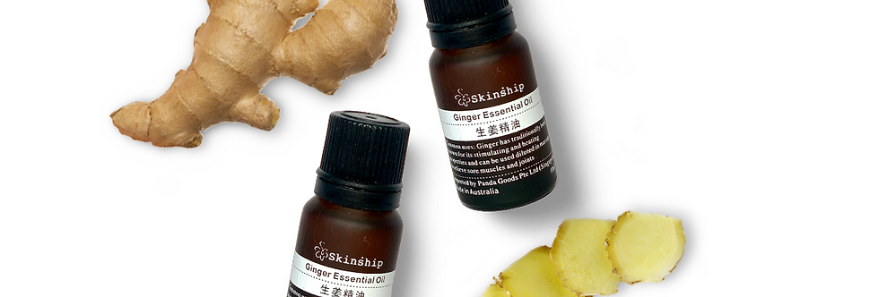 Ginger Essential Oil (10ml)