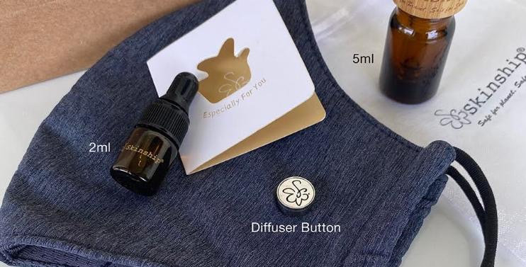 Aroma Diffuser Button Promotion Pack