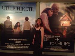 Film Premiere Roxy Cinema