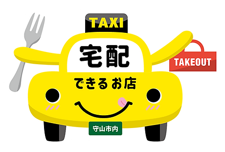 mv_taxi.png