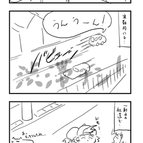 運送4コマ漫画【うんがついてる。】