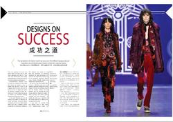 Designs on Success