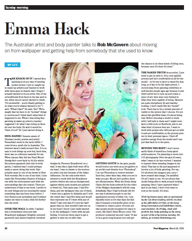 Emma Hack