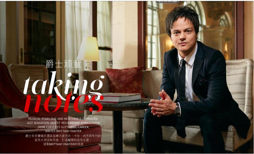 Interview with Jamie Cullum