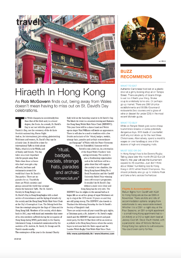 Hiraeth in Hong Kong