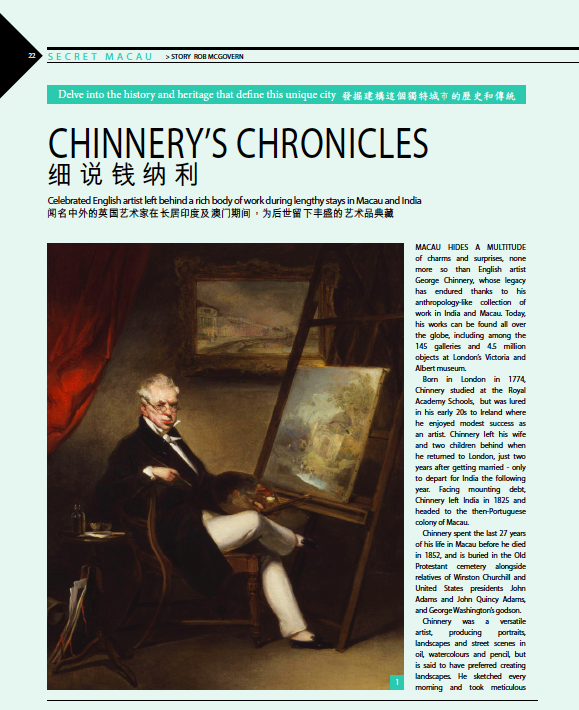 Secret Macau: Chinnery's Chronicles