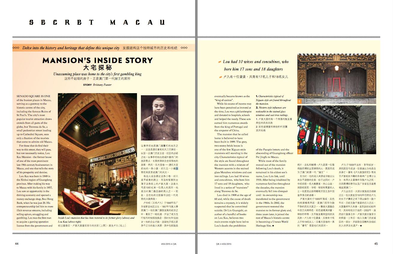 Secret Macau