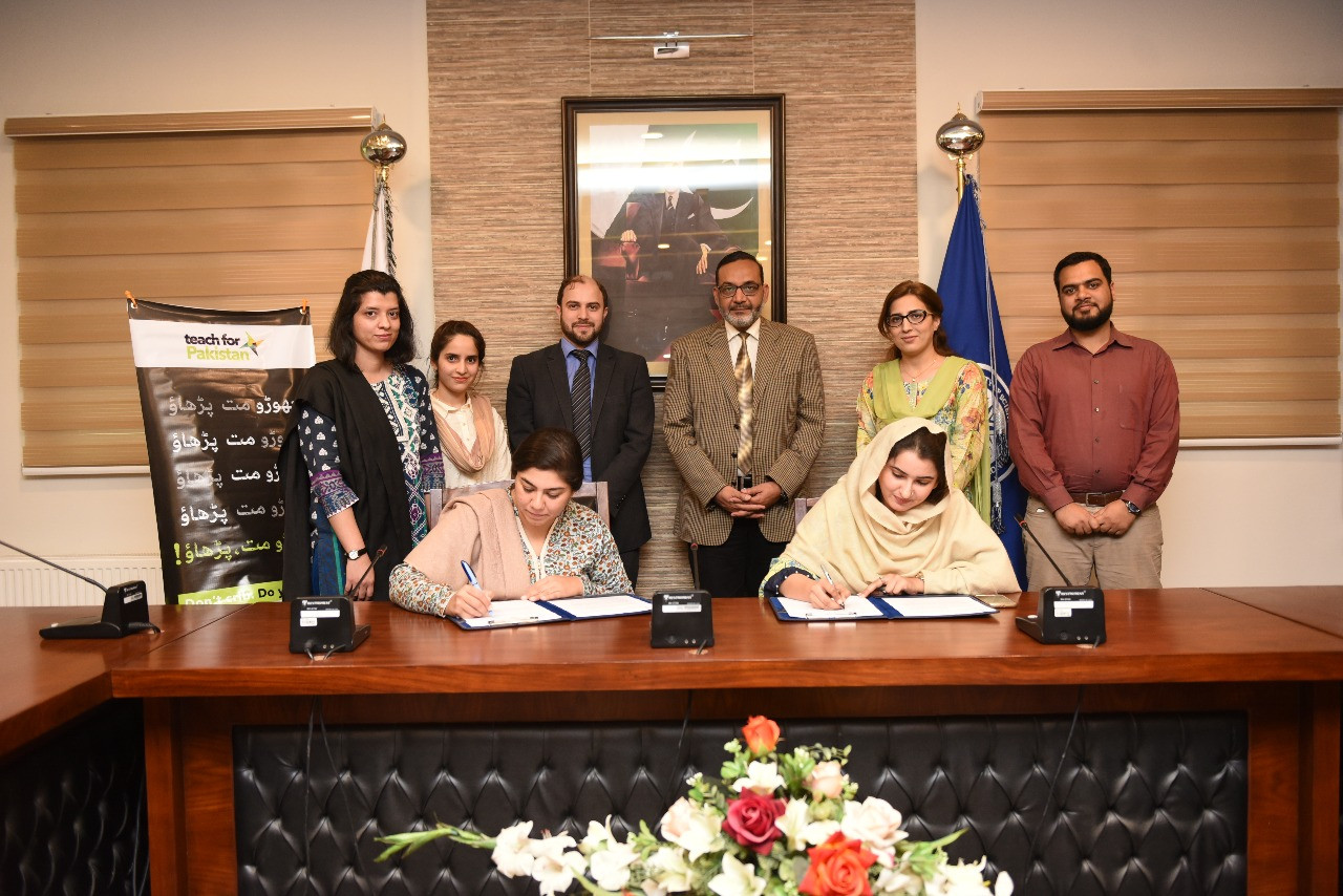MoU with NUST: Signing ceremony