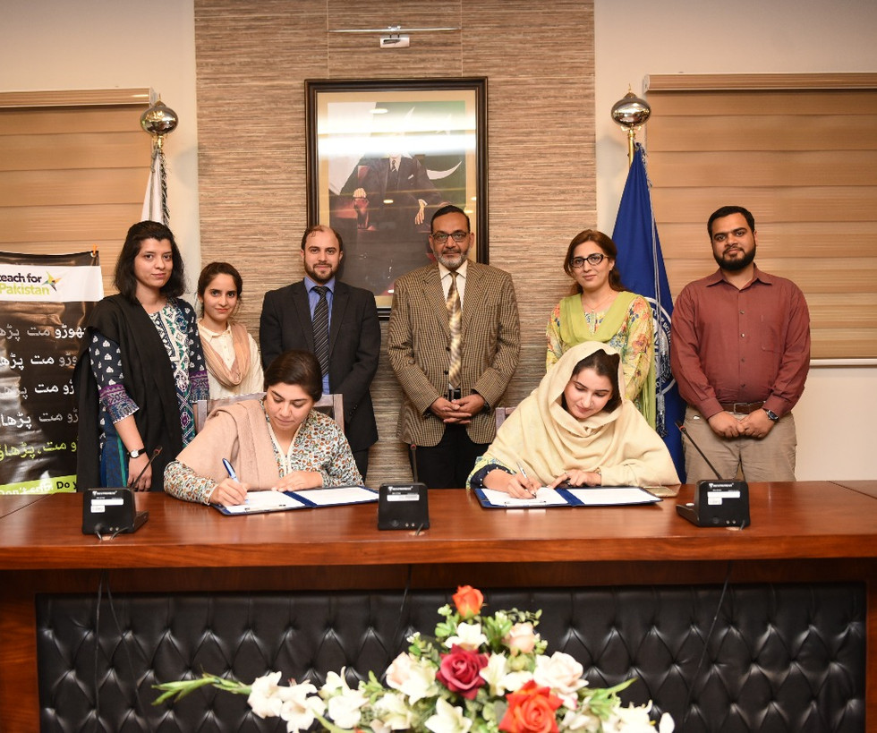 MoU with NUST- Signing ceremony