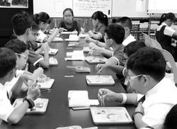 kids glass class bw
