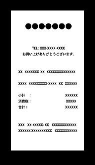 Raze-Blade-receipt_image.png