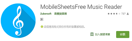 mobilesheet.PNG