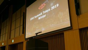 CDO Summit Tokyo 2019 Winterに協賛