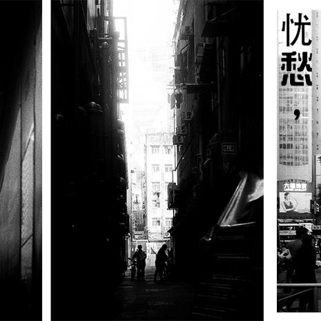 Wang Sixin