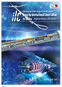 ILC pamphlet ENG.png