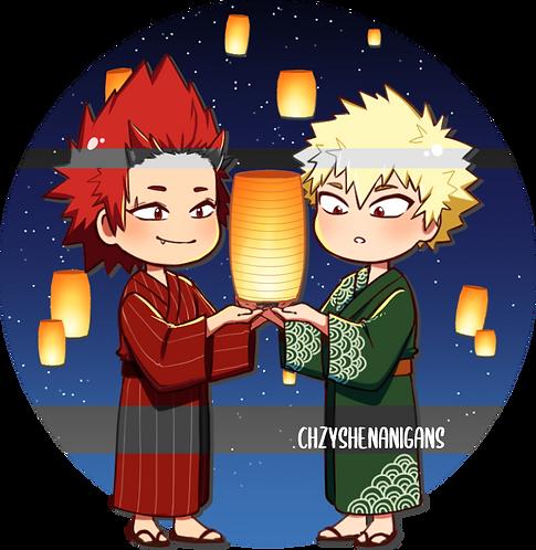 Bakushima Lantern Charm