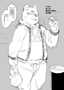 shiiiiiiiro-969997337861869569-20180304_