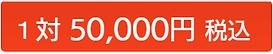 5万.png