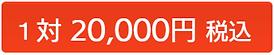 2万.png