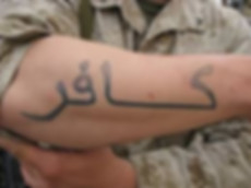 veteran-tattoo.jpg