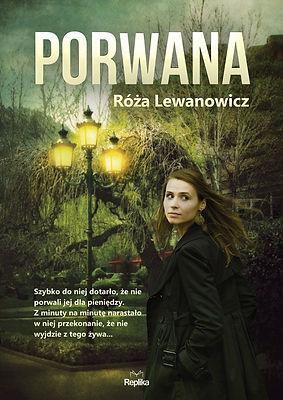Porwana.jpg