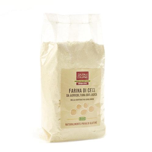 Chickpea flour - 500g