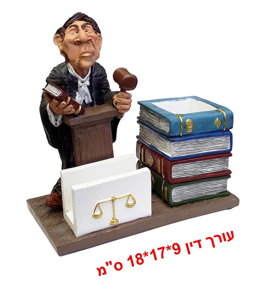 מעמד שולחני חרסינה עורך דין
