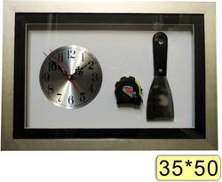 שעון סגור מקצוע בנין